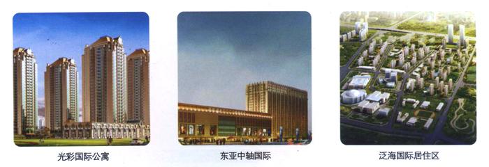 北京市典型案例.jpg