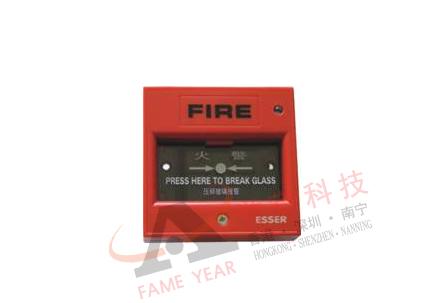 安舍e98消防 -> m500h/p型非编址型消火栓按钮     ·可通过